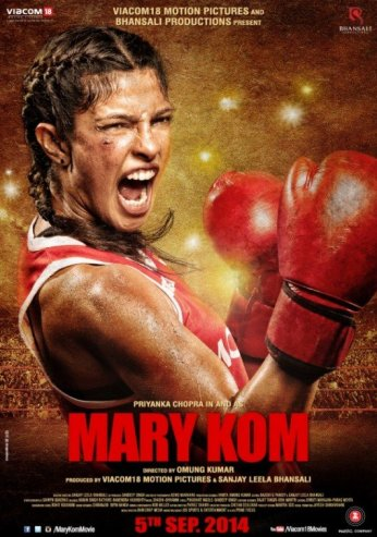 MaryKomSecondPoster
