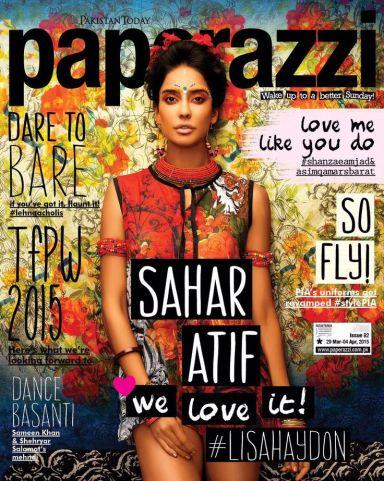 LisaHaydon_PapperaziMagazine1
